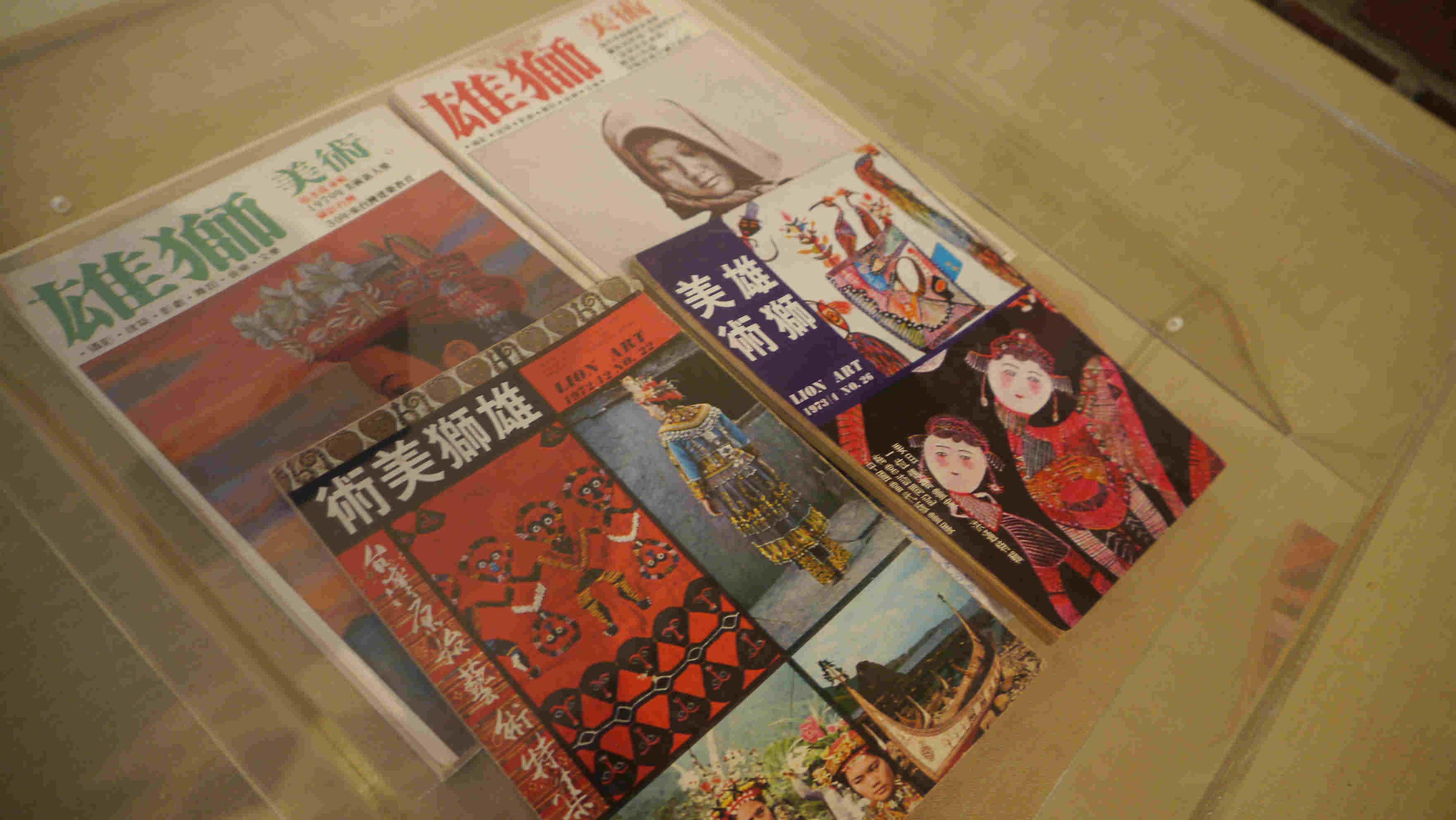 紫藤蘆「重建星空的年代—七〇年代小型刊物展」中,展出的雄獅雜誌。