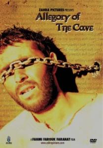美國電影:洞穴寓言(Allegory of the Cave,2006),導演Fahmi Farouk Farahat 重現柏拉圖著作《理想國》(The Republic)中的洞穴比喻。(圖片來源 amazon.com)
