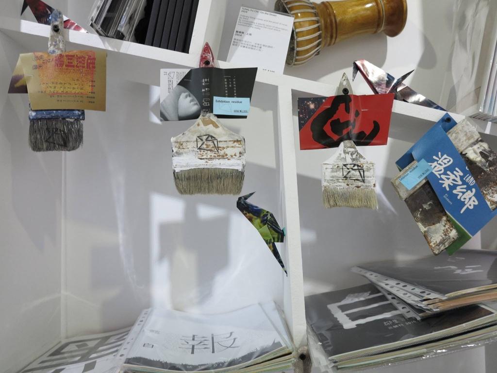1_絕對空間在韓國 2016 Asia Art Space Networt - Asia Kula, Kula-ring