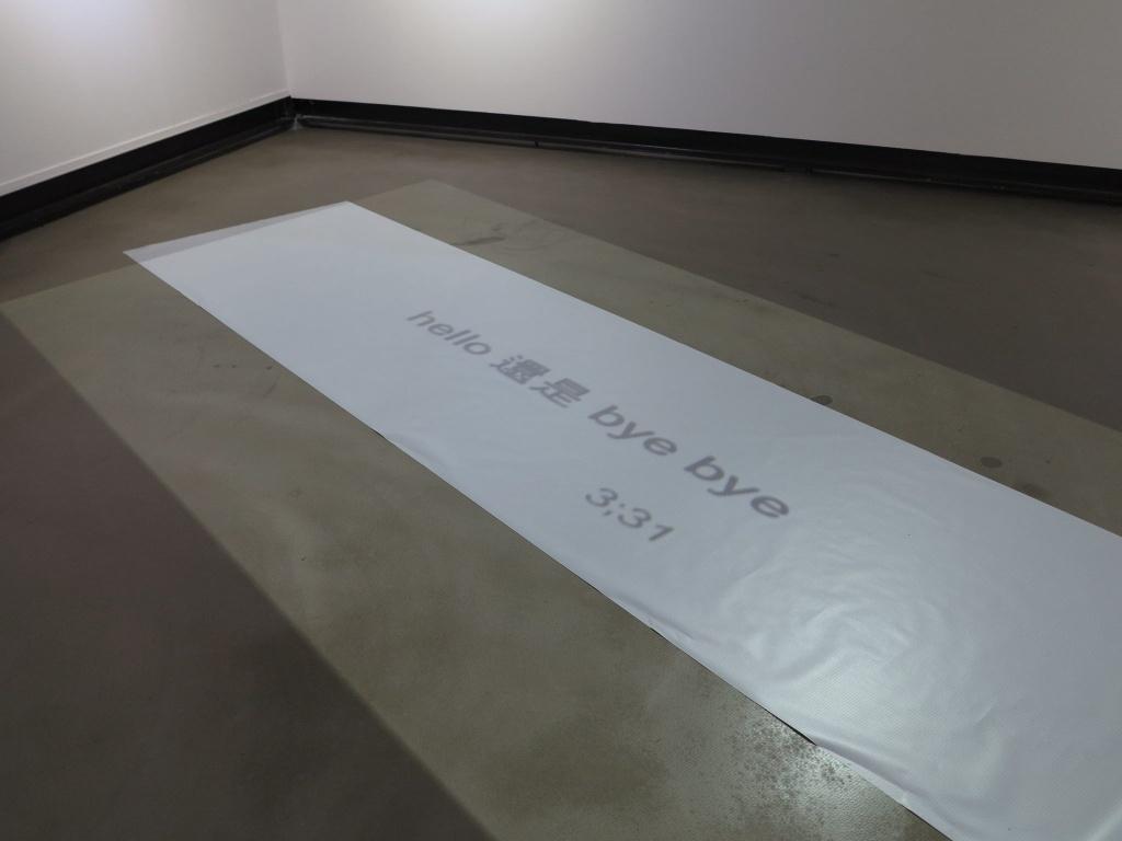 9_絕對空間在韓國 2016 Asia Art Space Networt - Asia Kula, Kula-ring