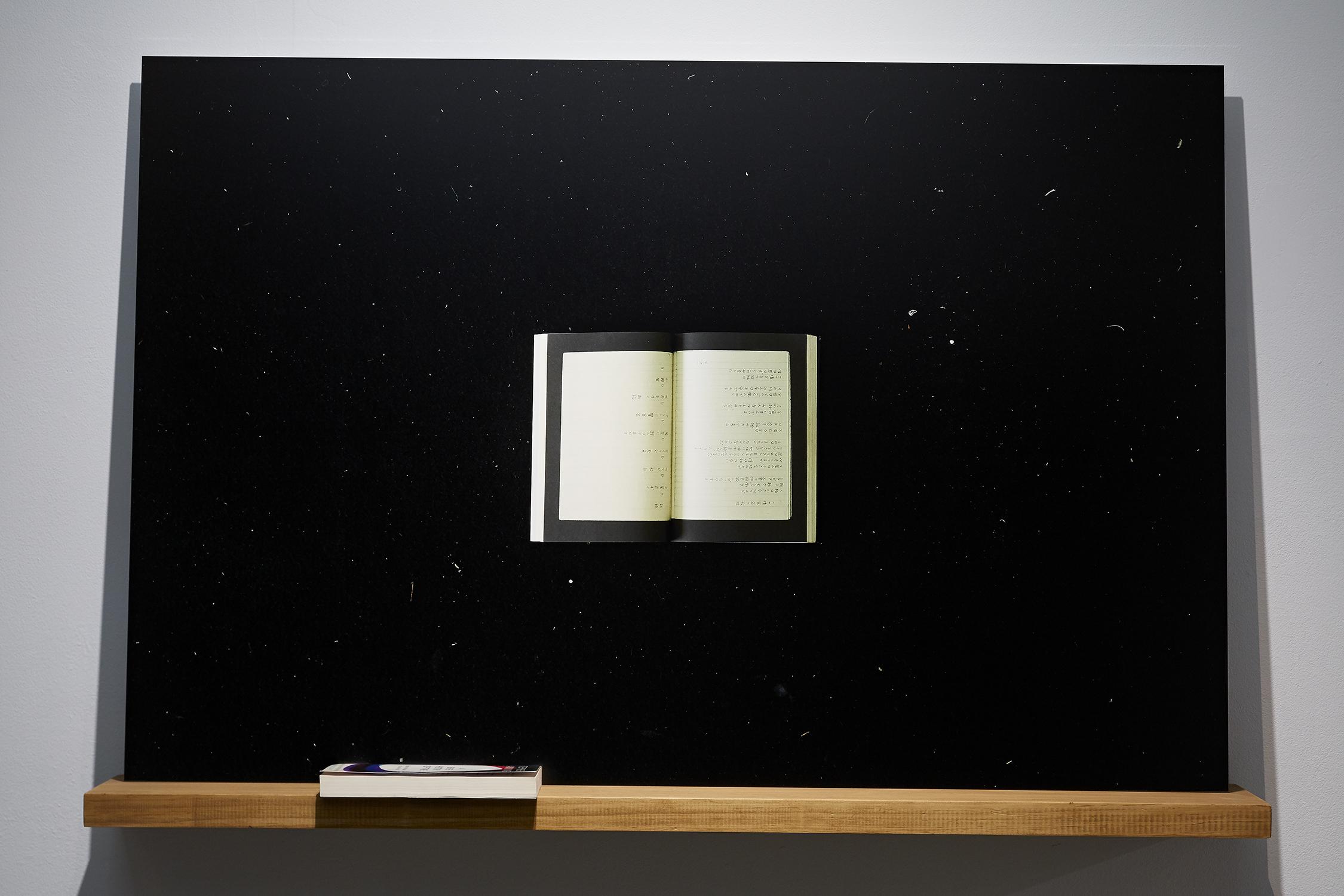 王雅慧,《一首詩》,109×73.05×20cm,半光面相紙鋁板裱褙/實木層板/書,2020。 攝影|劉信佑