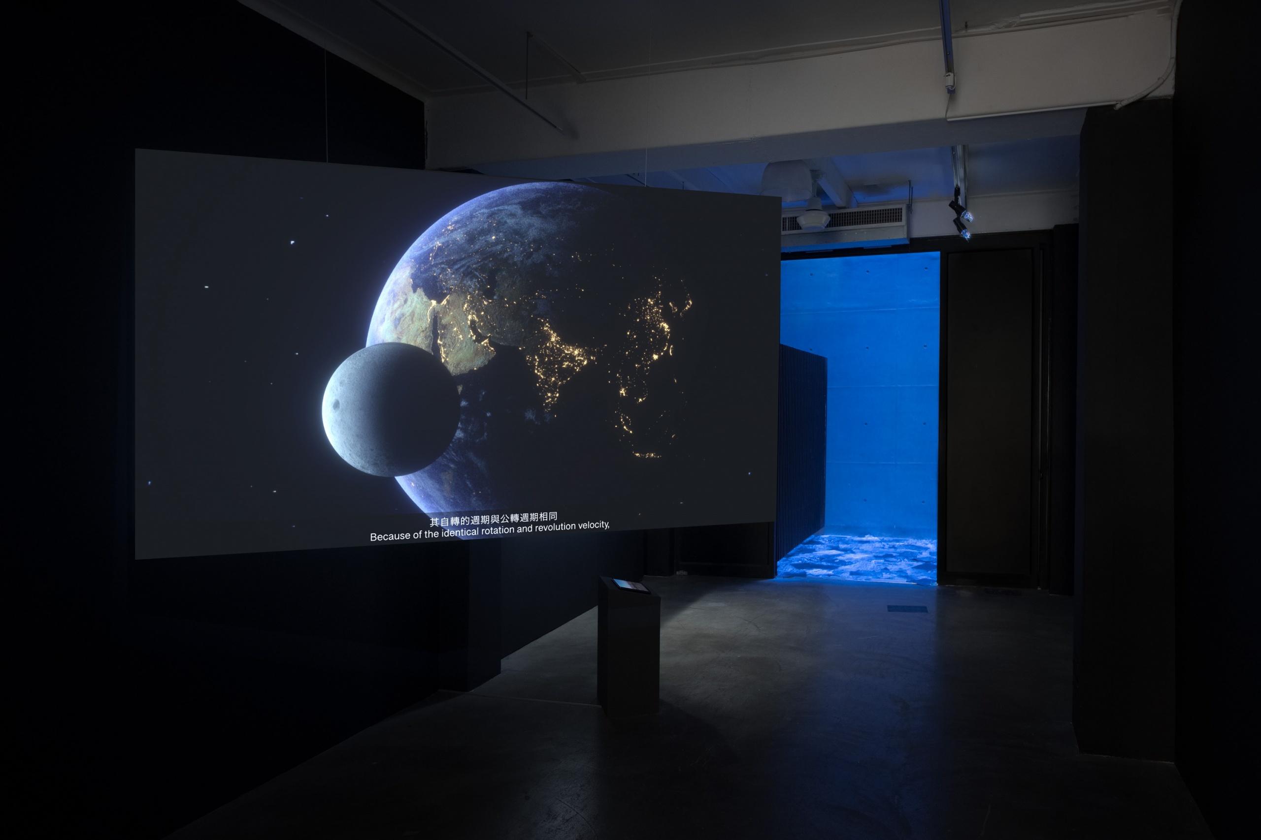 陳姿尹,《一顆球體》,影像裝置,尺寸依空間而定,2019。攝影|王仲平