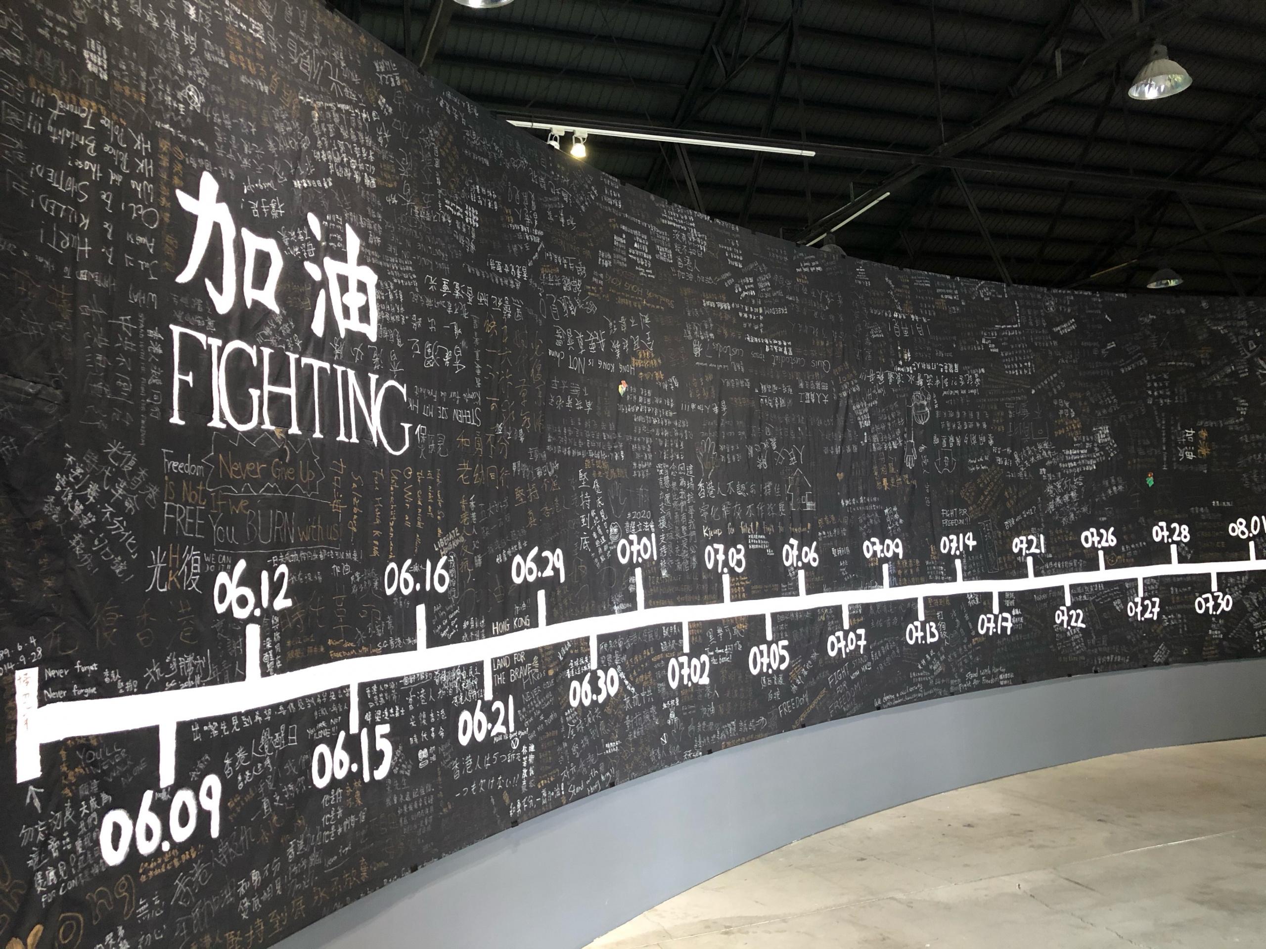 展覽「若水,如火,有聲」中的連儂牆。圖片提供:邱俊達